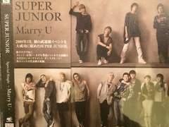 ����!�����A!��SUPER JUNIOR/Marry U�������/CD�{DVD������i!