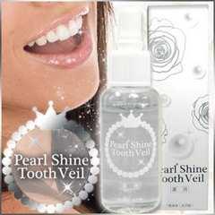 高級ホワイトローズ5000本分の歯磨き黄ばみ・ヤニ・口臭→白く輝く歯