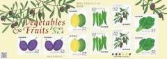 *H27.野菜とくだもの第4集グリーティング切手記念切手シール切手\52