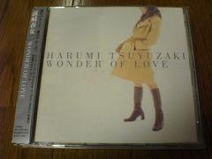 露崎春女CD ワンダー・オブ・ラヴ Lyrico