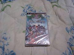 【新品PSP】英雄伝説 碧の軌跡