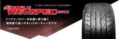 ★225/40R18 緊急入荷★ グッドイヤー REVSPEC RS02 新品タイヤ 4本セット