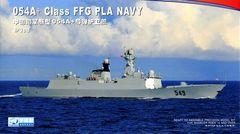 1/700 中国海軍 江凱�U(054A+型) フリゲート