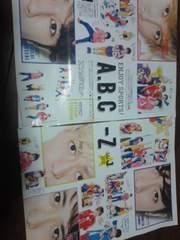 A�EB�EC-Z �蔲��
