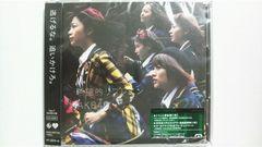 AKB48 希望的リフレイン Type C 初回限定盤 即決