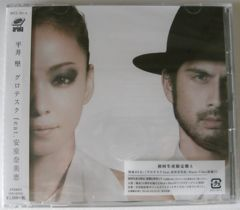 ★新品★ 平井堅 グロテスク feat.安室奈美恵 初回限定盤A CD+DVD