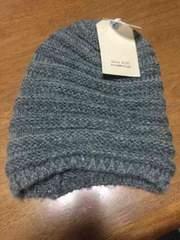 新品タグ付き ZARA ニット帽 帽子 グレー キッズ