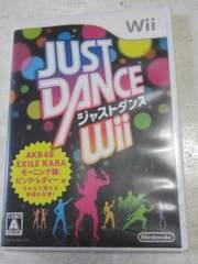 wii ジャストダンス