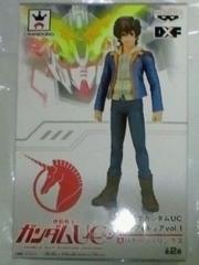 ガンダムUC DXF フィギュア vol.1 バナージ