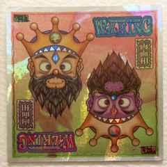 ☆ビックリマン2000 アートコレクション Art005 P1 W仏KING 裏面違い2枚