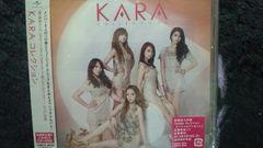 激安!超レア!☆KARA/KARAコレクション☆初回盤B/CD+DVD☆新品未開封!☆