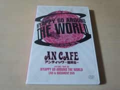 アンティック -珈琲店-DVD「LIVE CAFE・TOUR '08 NYAPPY」2枚組