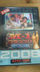 M1グランプリ 2008 DVD