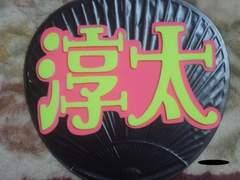 手作りうちわ★デコパネ★中間淳太★メルヘン★1590★送料込