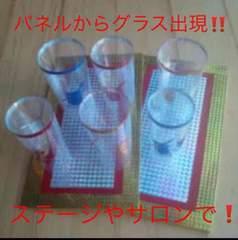パネルからグラスが出現するマジック!手品