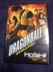 DVDドラゴンボール  エボレーション
