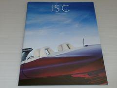 レクサス IS C IS350C/IS250C カタログ 2012.8