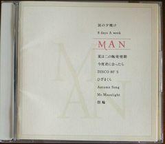 (CD)KAN/カン☆MAN★アルバム♪帯付き♪即決アリ♪