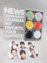 3220☆1スタ☆NEWS カレンダー 2008-2009 タレントグッズ