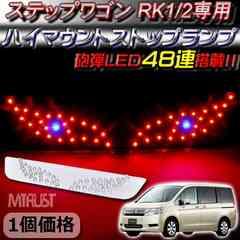 �ï��ܺ�� RK1/2 LED ����ٱ��d�l ʲϳ�Ľį������ گ�� ����