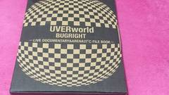 UVERworld BUGRIGHT LIVE DOCUMENTARY&ARENA37℃ FILEBOOK