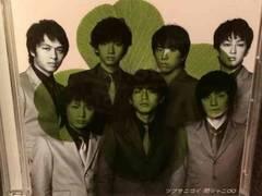 激安!超レア!☆関ジャニ∞/ツブサニコイ☆初回盤/CD+DVD☆美品!