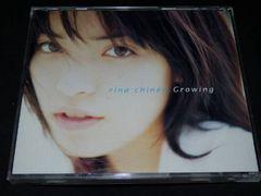 Rina Chinen/Growing