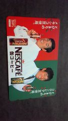 [未使用・50度数] NESCAFE缶コーヒー明石家さんまテレカ