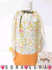 【ミッフィー/miffy】和風花柄ペットボトル巾着