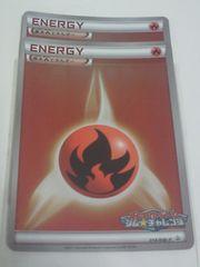 基本ほのおエネルギー 014/BW-P ポケモンカードゲーム ジム★チャレンジ 2枚セット