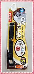 ★Petio(=^・^=)猫用レースカラー (ブラック)