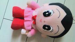ウランちゃん人形