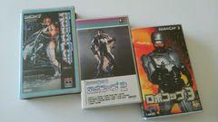 ロボコップ  1・2・3巻セット VHS ビデオ  字幕スーパー 中古