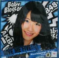 AKB48 GIVE ME FIVE! 推しタオル 柏木由紀 希望的