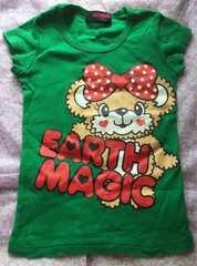 EARTHMAGIC  Tシャツ  110センチ