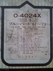 オイルエレメント ニッサン510系,810系 '67〜'79