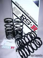 送料無料★RS-R ダウンサス ステップワゴン RG1/RG3 スパーダ可