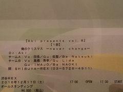 12/17�a�JREX Aki presents vol,8 �`�P�b�g NoGoDDuelJewelLc5