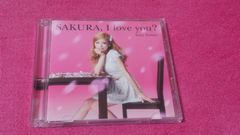 西野カナ SAKURA,I love you? CD+DVD