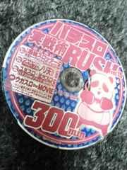パチスロ実戦術RUSHVol.15 付録DVD