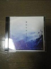 SINGLE COLLECTION vol.1★夏川りみ★涙そうそう/沖縄石垣島!