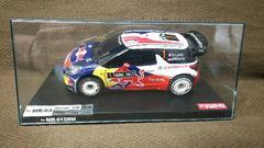 京商 ミニッツ ボディ シトロエン DS3 WRC(AWDに!