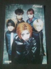 ◆PIERROT(ピエロ)/ポストカード