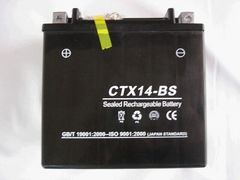 ���V�i�o�C�N�o�b�e���[ YTX14-BS�݊� XJR1200 CB1300SF ZZR1100