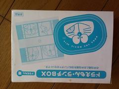新品☆ドラえもん♪ランチBOX