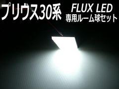 �v���E�X30�n�p/LED���F���[�������v�Z�b�g/���[����