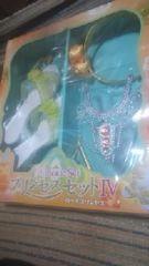 プリンセスセット【ローズプリンセス】サンダル約17cm