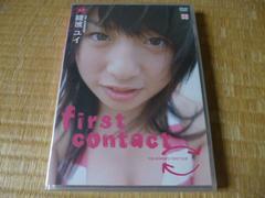 ○ 未開封DVD 綾波ユイ first contact 50分作品