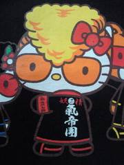氣志團 ハローキティ イラスト デザイン コラボ HELLO 氣帝團 Tシャツ ブラック Mサイズ