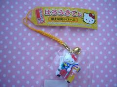 はろうきてぃ 郷土玩具シリーズ チャグチャグ馬コ 白  キティ